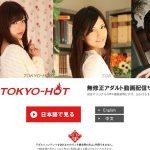 Tokyo-Hot Mom