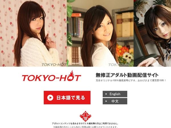 Tokyo-hot.com Free Pics